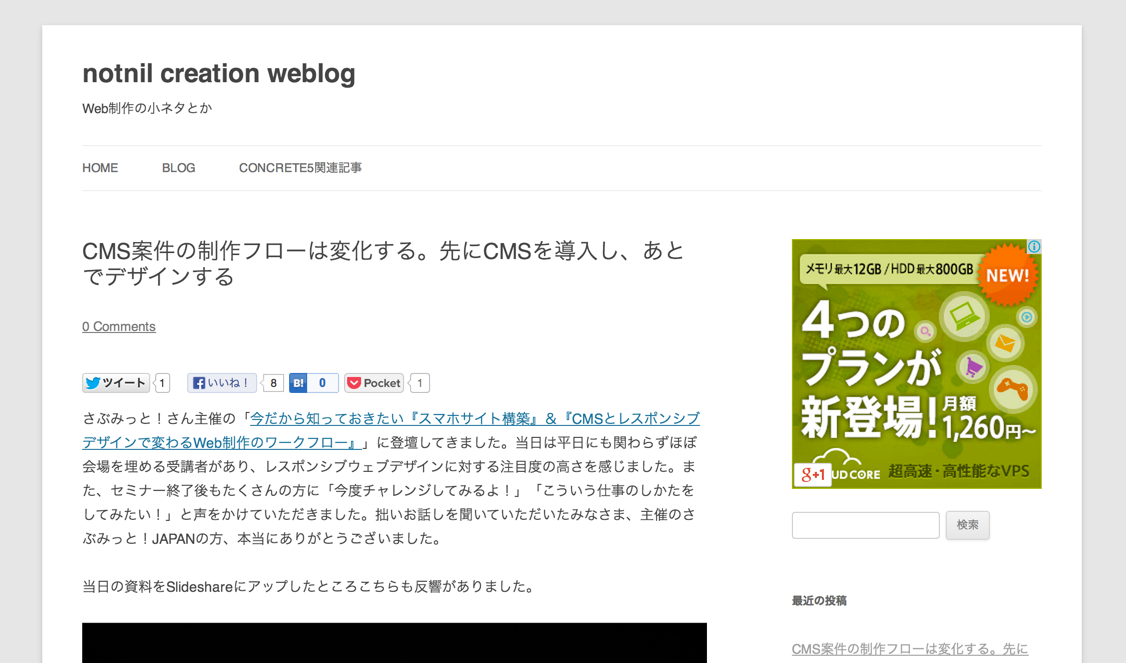 notnil_creation_weblog